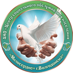 логотип Милосердие