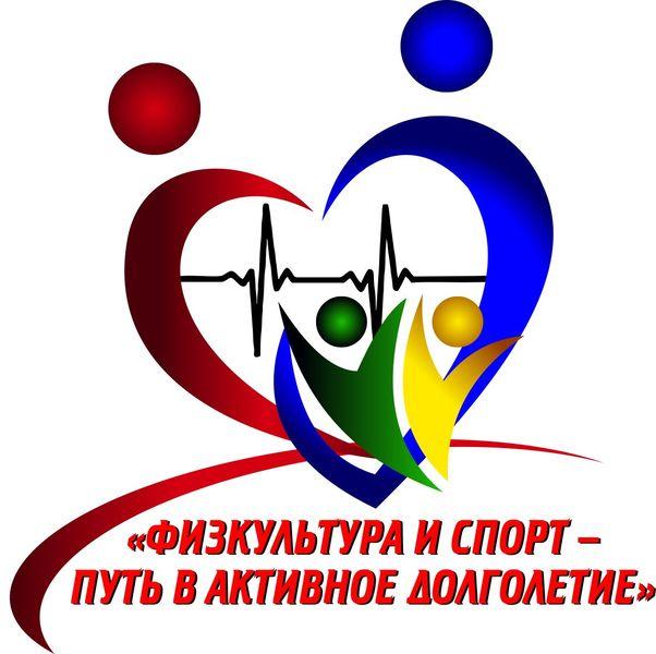 логотип проекта физкультура и спорт