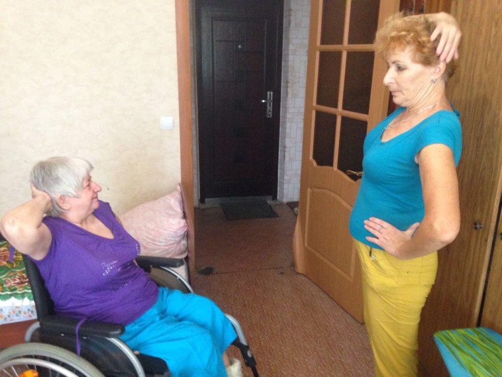 Территориальный центр социального обслуживания населения пожилых людей