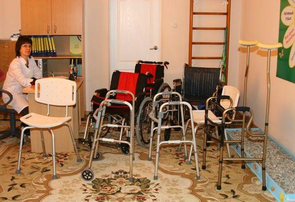 Прокат технических средств реабилитации