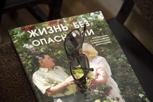 презентация справочника