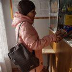 покупка хлеба